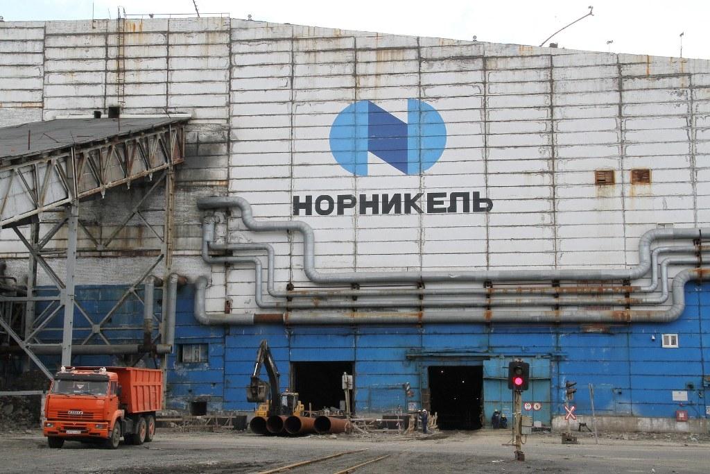 По итогам внутреннего расследования уволено руководство Талнахской обогатительной фабрики