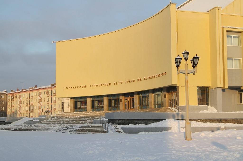 Самый северный театр приглашает на кастинг