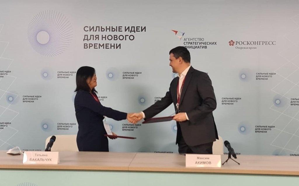 Wildberries и Почта России подписали соглашение о сотрудничестве