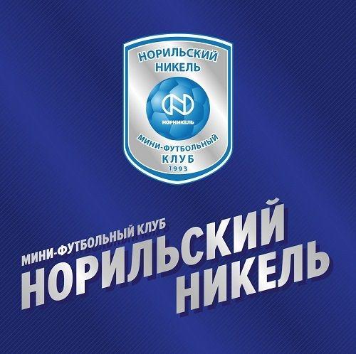 МФК «Норильский никель» потерпел поражение в третьем туре Париматч — чемпионата России среди клубов Суперлиги