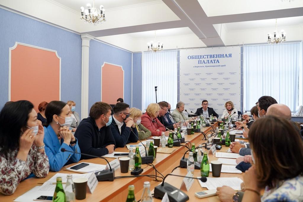 В Норильске по инициативе «Норникеля» состоялось расширенное заседание Общественной палаты