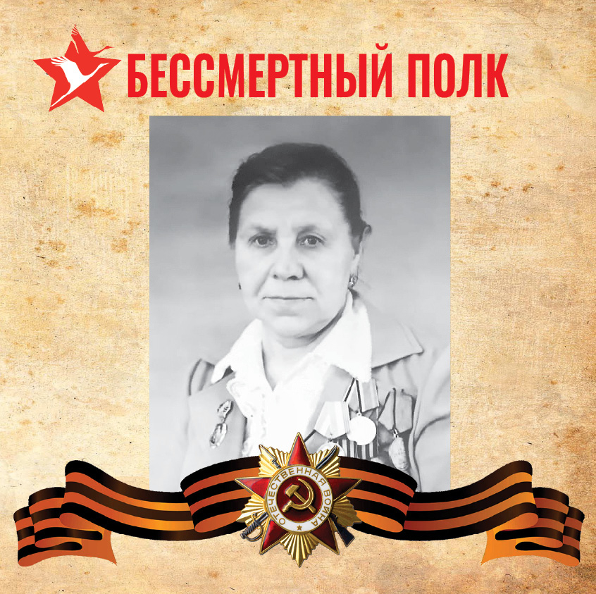 Гвардии красноармеец Мария Семёновна Тузова (1926 — 1987)