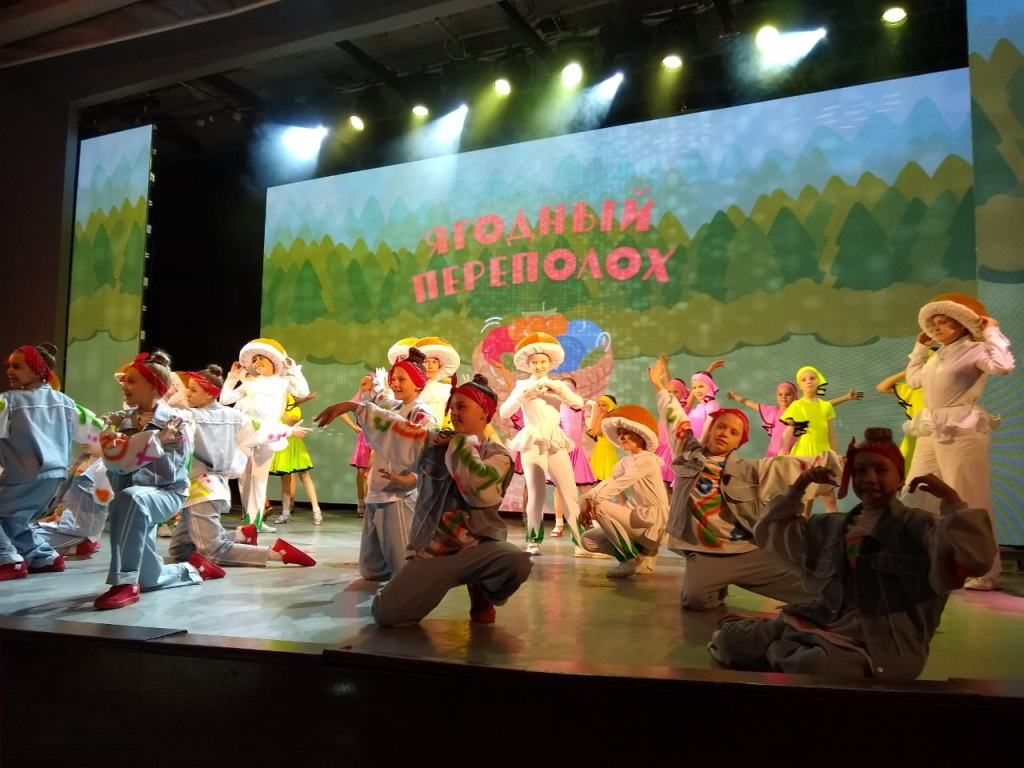 В честь начала лета и Международного дня защиты детей в Городском центре культуры устроили «Ягодный переполох»