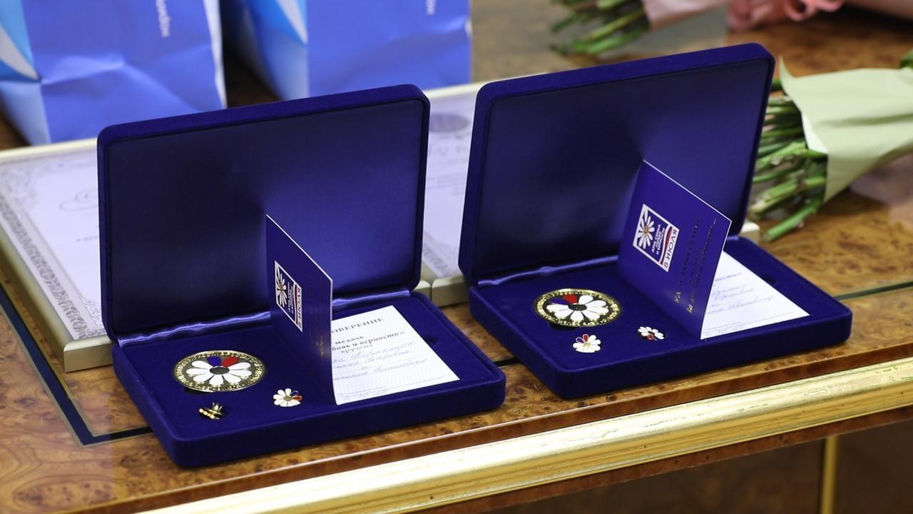 Три норильские семьи наградили медалями «За любовь и верность»
