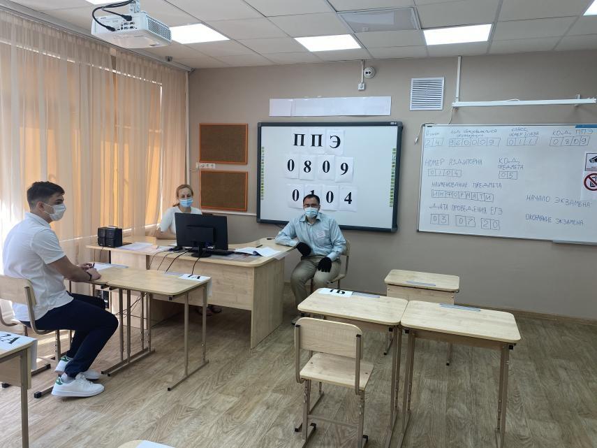 Сегодня в России стартовала основная волна ЕГЭ-2020
