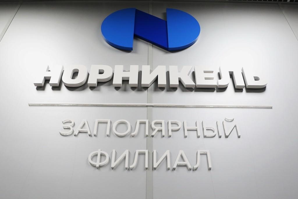 В Заполярном филиале «Норникеля» подвели итоги работы предприятий за ноябрь