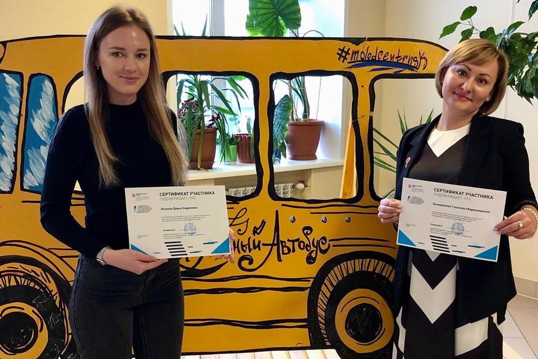 Норильчане, работающие с молодёжью, стали финалистами краевого конкурса профмастерства