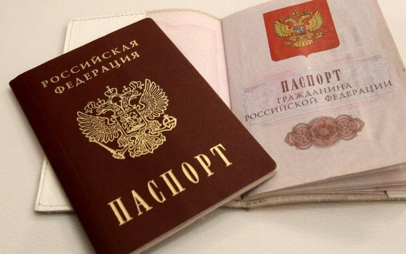 Подозреваемым и обвиняемым, находящимся в СИЗО, могут разрешить получать и менять паспорта