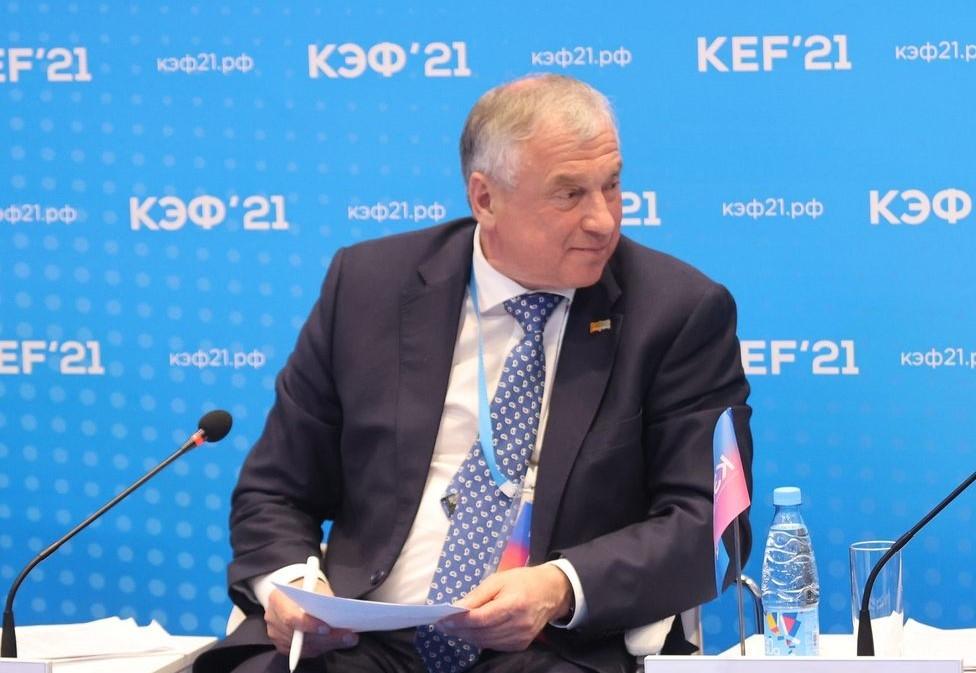 На КЭФ обсудили перспективы сотрудничества государства, муниципалитетов и науки