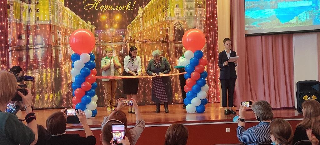 Состоялось открытие клуба «Виртуальное экскурсионное бюро «Норильск 360»