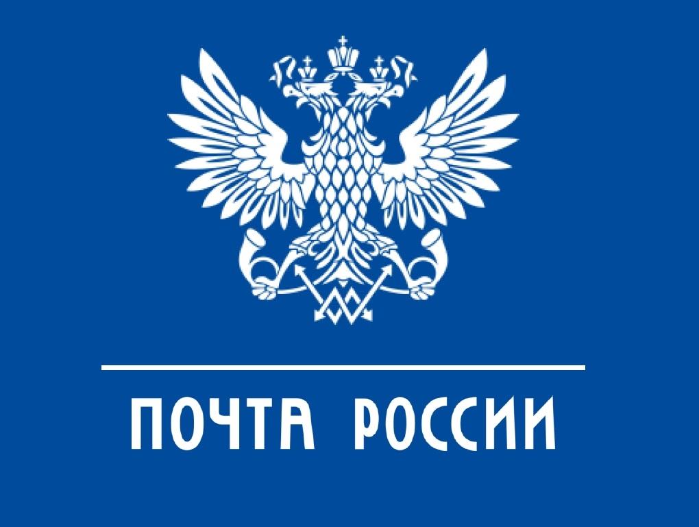 Скидка на подписку от Почты России