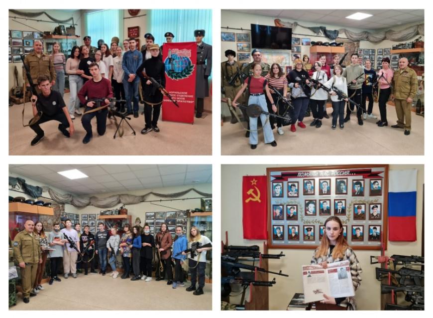 Восьмиклассники гимназии № 1 посетили музей боевого братства