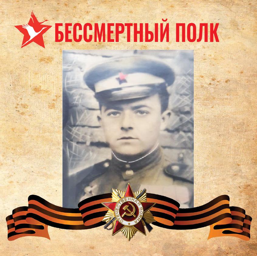 Младший сержант Владимир Дмитриевич Заморский (1924 — 1985 )