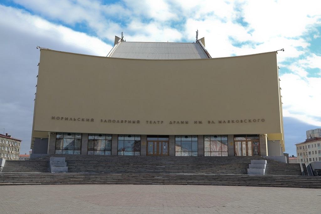 Закрытие 80-го творческого сезона Норильской «Маяковки» состоится 27 июня