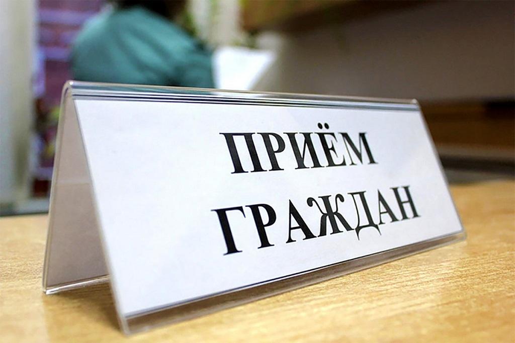 В Норильске приём граждан проведёт заместитель краевого министра культуры