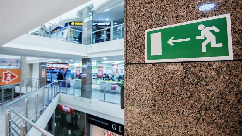 К осени в России могут закрыть четверть торговых центров