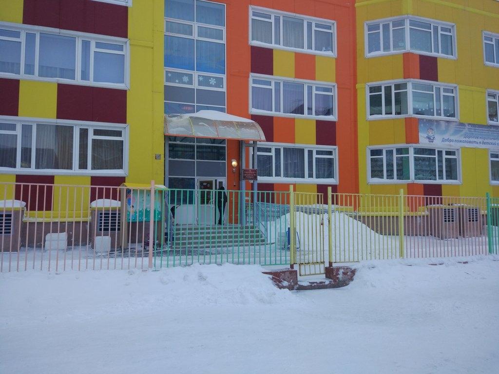 У детского сада «Северок» скоро появится второе помещение