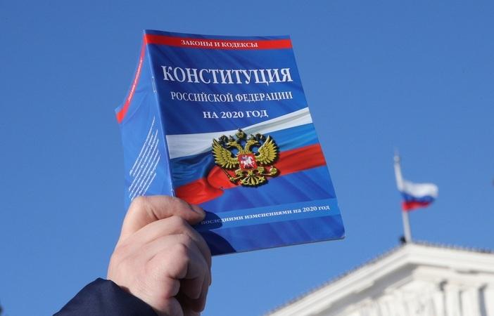 На голосовании по поправкам в Конституцию РФ молодёжь получит беспроводные наушники