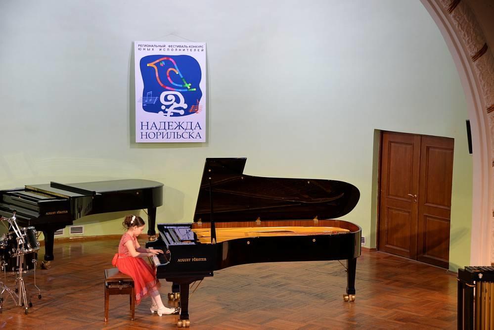 В Норильске пройдёт XXII региональный фестиваль - конкурс юных исполнителей «Надежда Норильска – 2021»