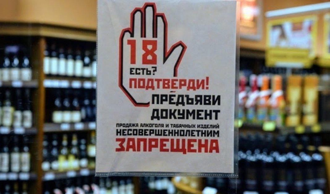 В Норильске заведено уголовное дело в отношении продавца, продававшего алкоголь несовершеннолетним
