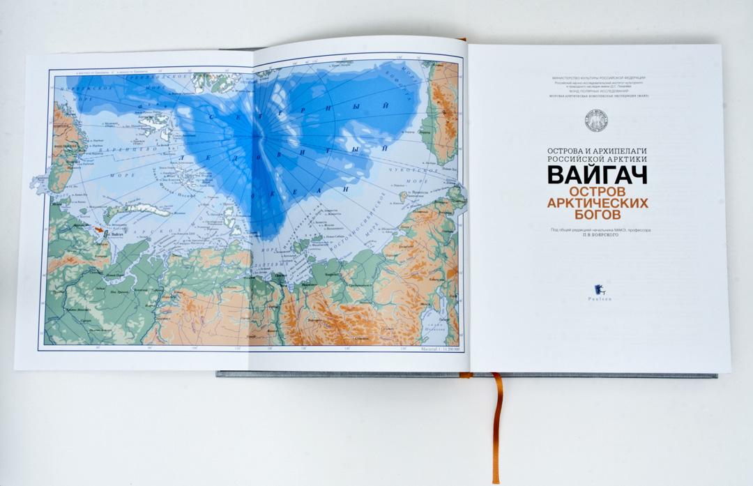 На Таймыре составят карту объектов культурного наследия коренных малочисленных народов Севера