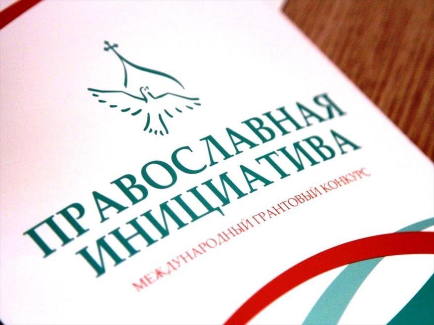 Проект «Православный дух Арктики» победил в международном конкурсе «Православная инициатива – 2021»
