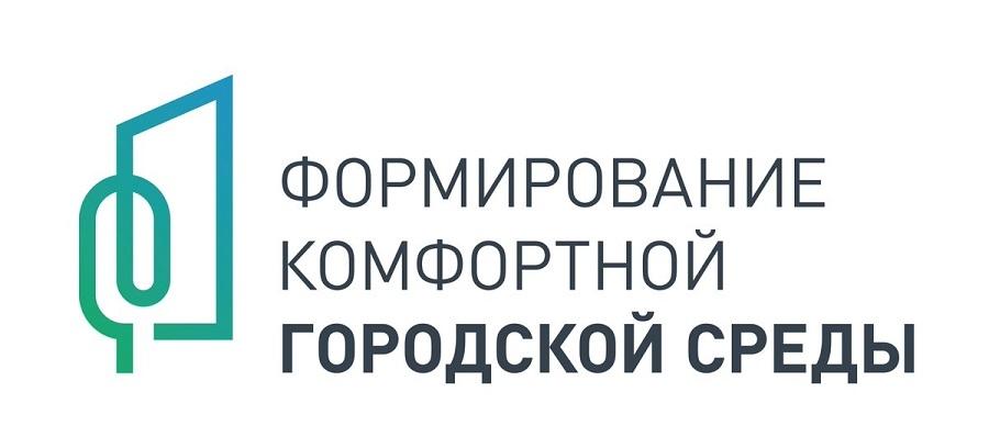 В Красноярском крае подвели итоги рейтингового голосования за объекты благоустройства в 2022 году