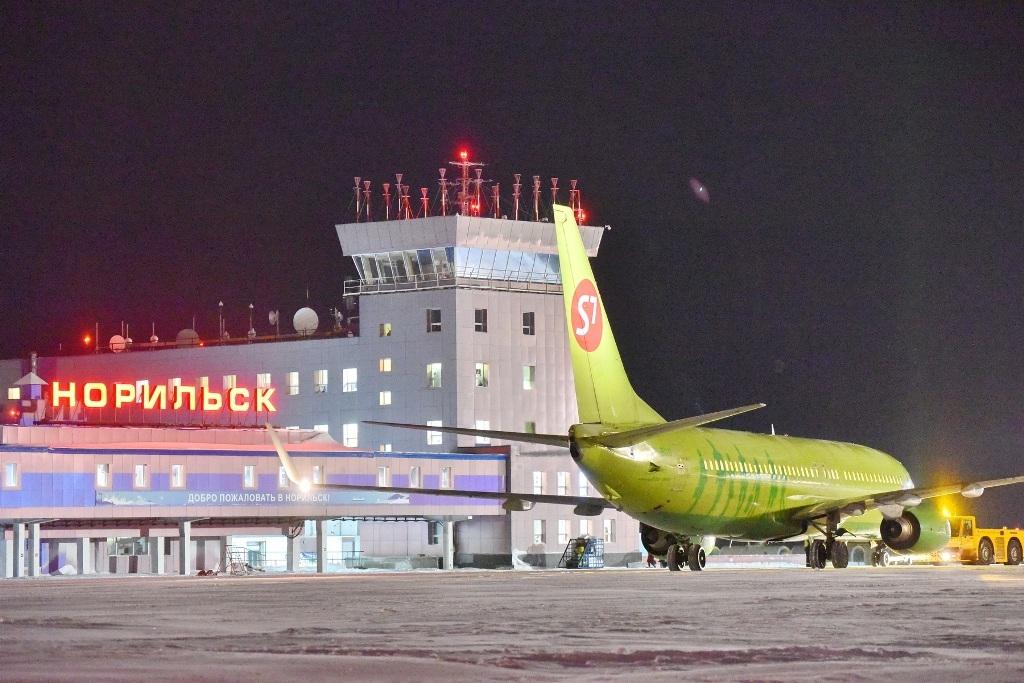 Проектная документация на строительство газопровода для котельной аэропорта Норильска одобрена