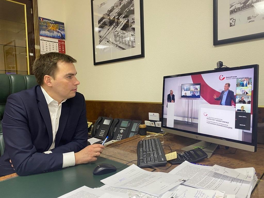 Глава Норильска Дмитрий Карасев выступил на 13-й Российско-Германской сырьевой конференции