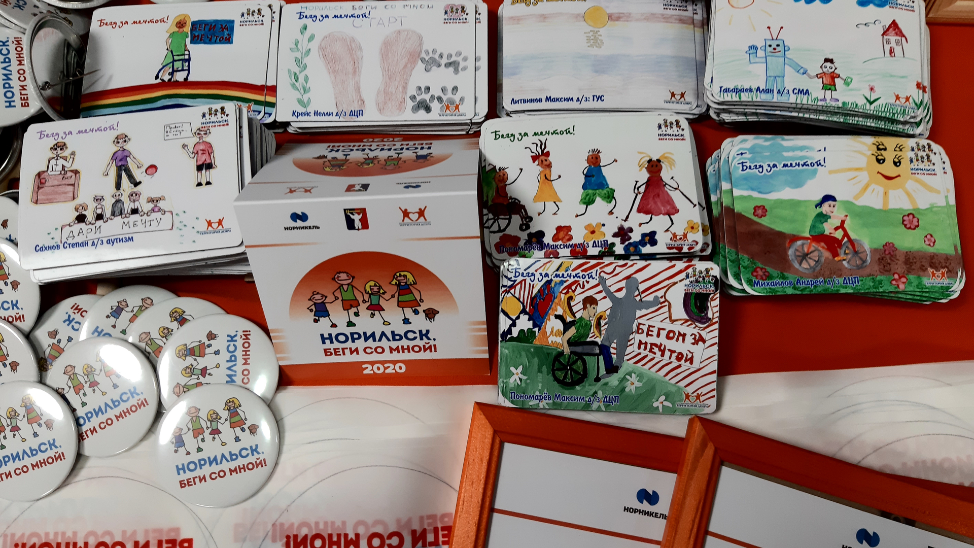 Подведены промежуточные итоги забега «Норильск, беги со мной!». Регистрация продлена до конца лета