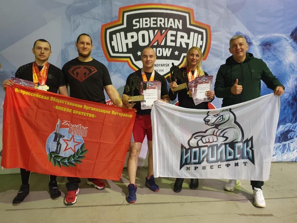 Норильчане выступили на открытом Кубке мира по пауэрлифтингу и силовым видам спорта SIBERIAN POWER SHOW – 2021