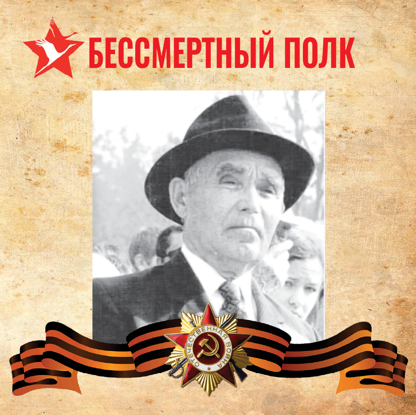 Гвардии младший сержант Тимур Доминович Хайдаров (1925 — 2020)