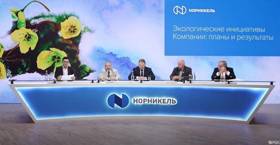 «Норникель» инвестирует 80 млрд рублей в реконструкцию нефтебаз