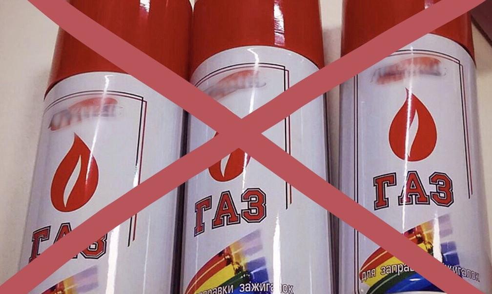 За продажу детям баллончиков со сжиженным газом будут штрафовать