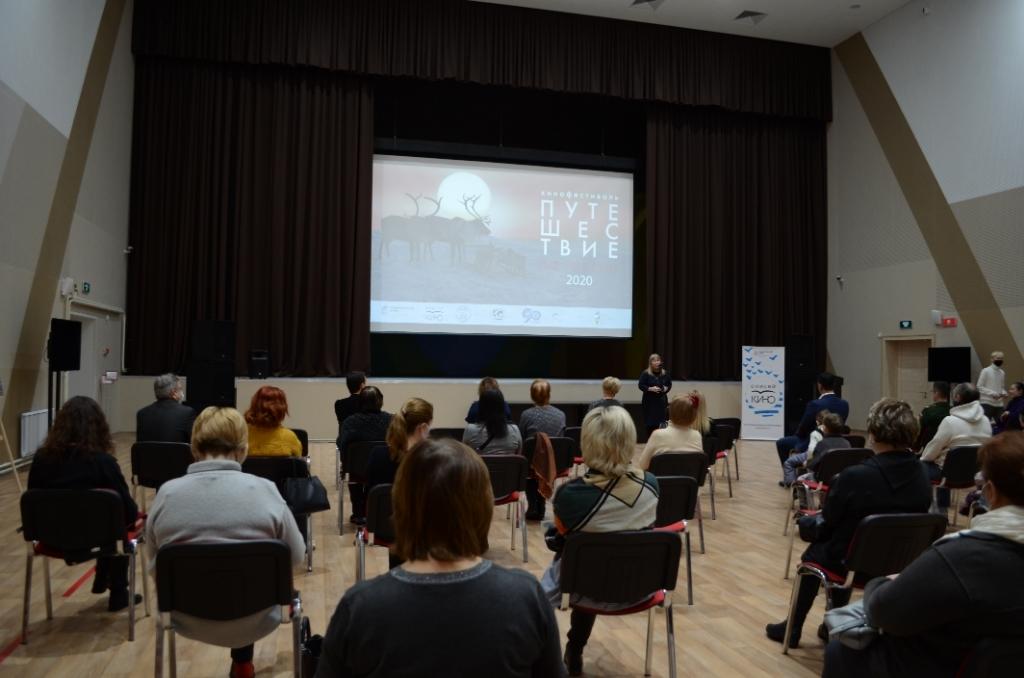 В Красноярске представили фильм «Притяжение Таймыра»