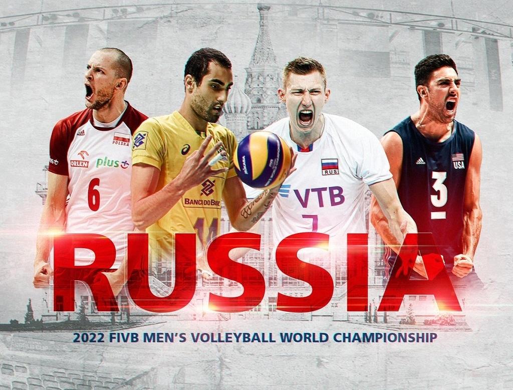 Красноярск примет шесть матчей чемпионата мира по волейболу-2022