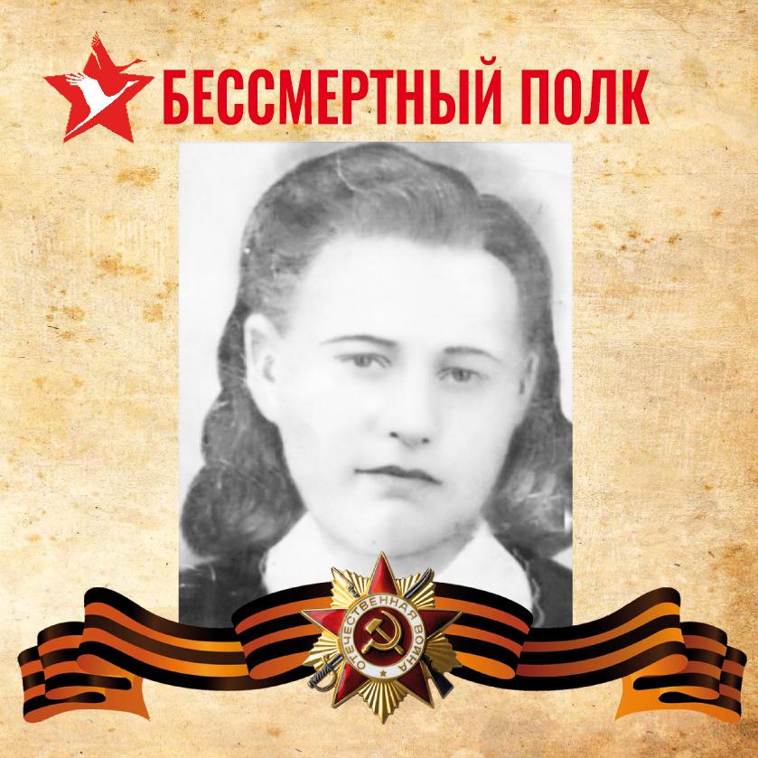 Ветеран: Мария Игнатьевна Жвалевская (1924 — 2000)