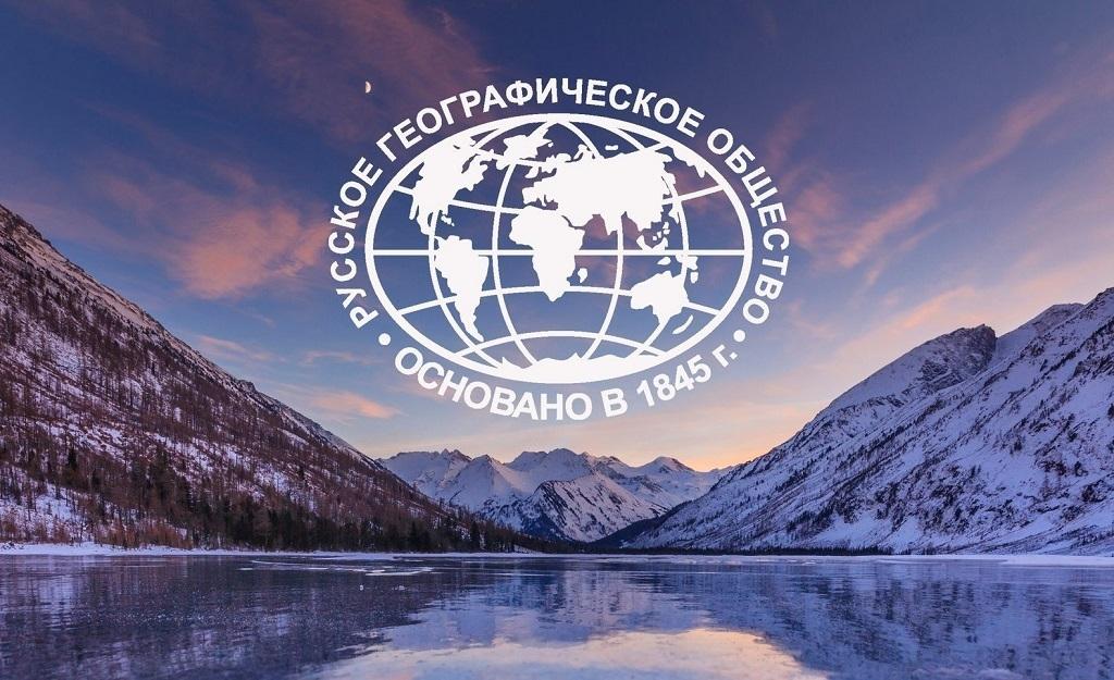 Завтра из Сочи стартует экспедиция Русского географического общества (РГО) «РоссиЯ-2021»