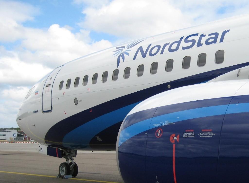 Авиакомпания NordStar приступила к досрочному возврату денег по депозитным ваучерам