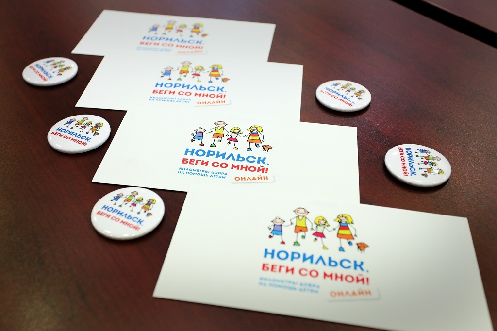 Шестой благотворительный забег «Норильск, беги со мной!» расширяет свои границы