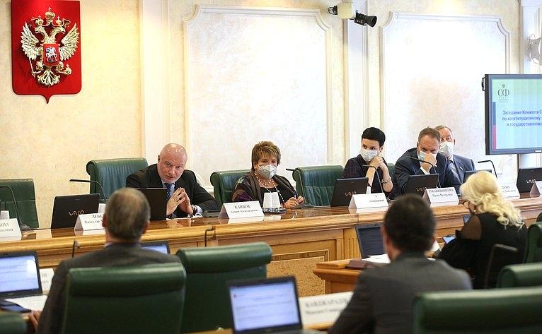 Андрей Клишас назначен одним из официальных представителей Президента РФ