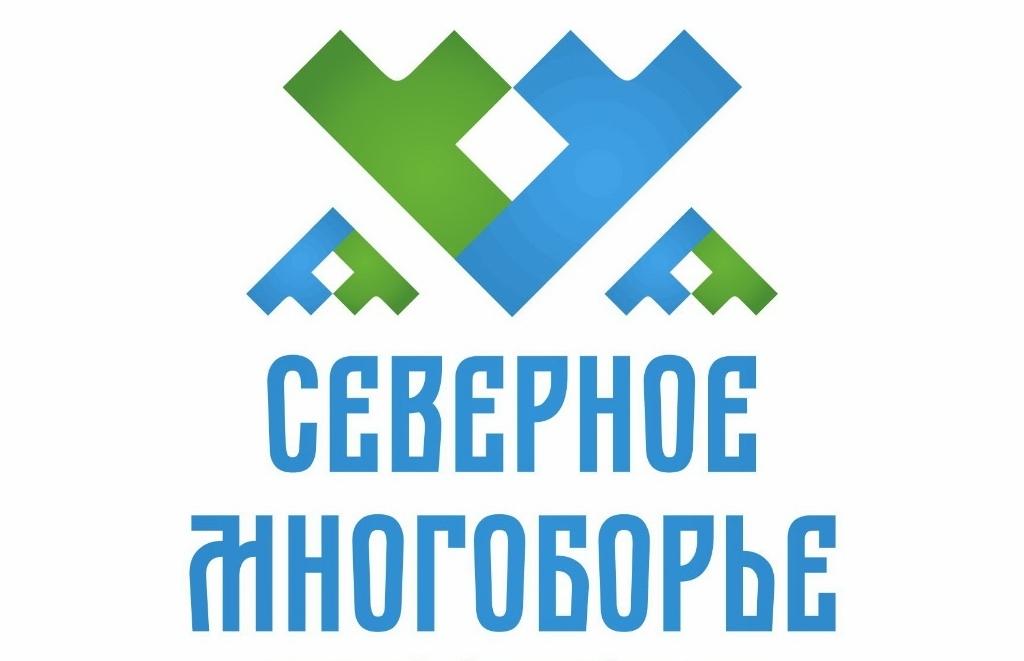 Представители Таймыра стали победителями краевых соревнований по северному многоборью