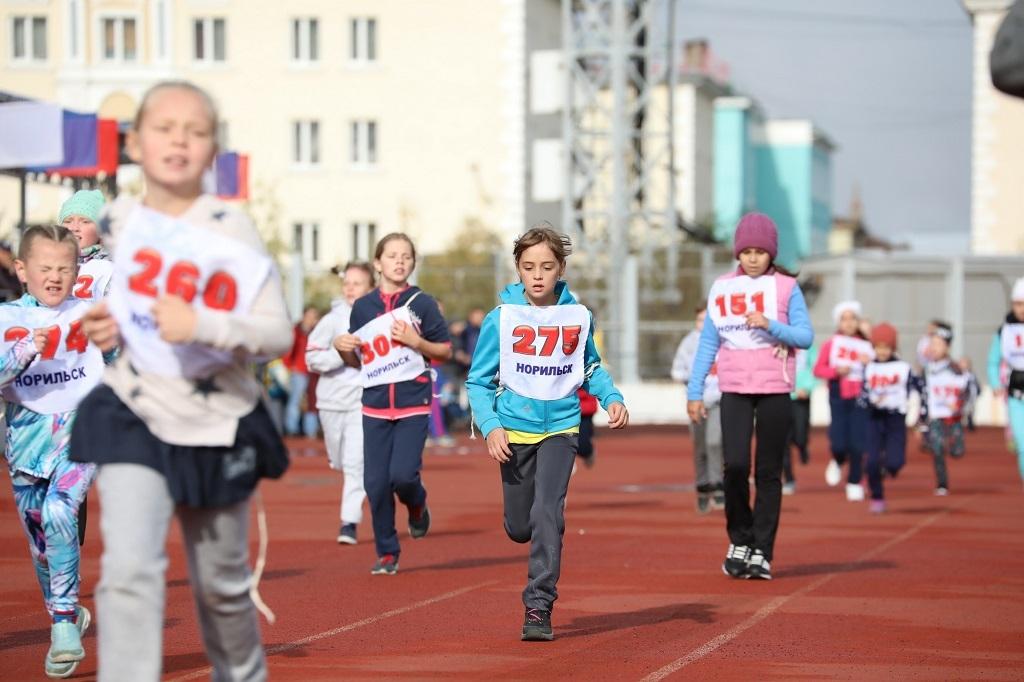 11 сентября норильчане присоединятся к Всероссийскому дню бега «Кросс нации – 2021»