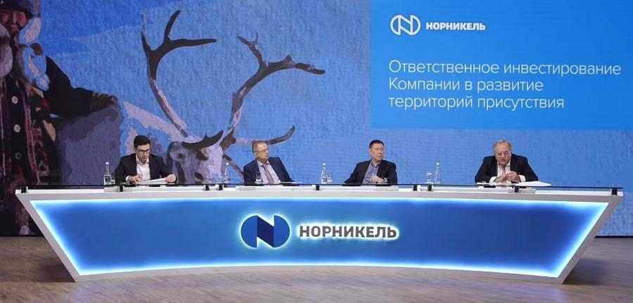 «Норникель» презентовал экспертному сообществу отчёт об устойчивом развитии