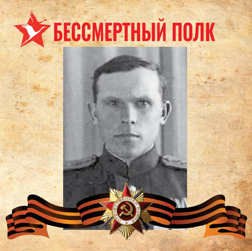 Майор Яков Леонтьевич Кукунин (1912 — 1985)