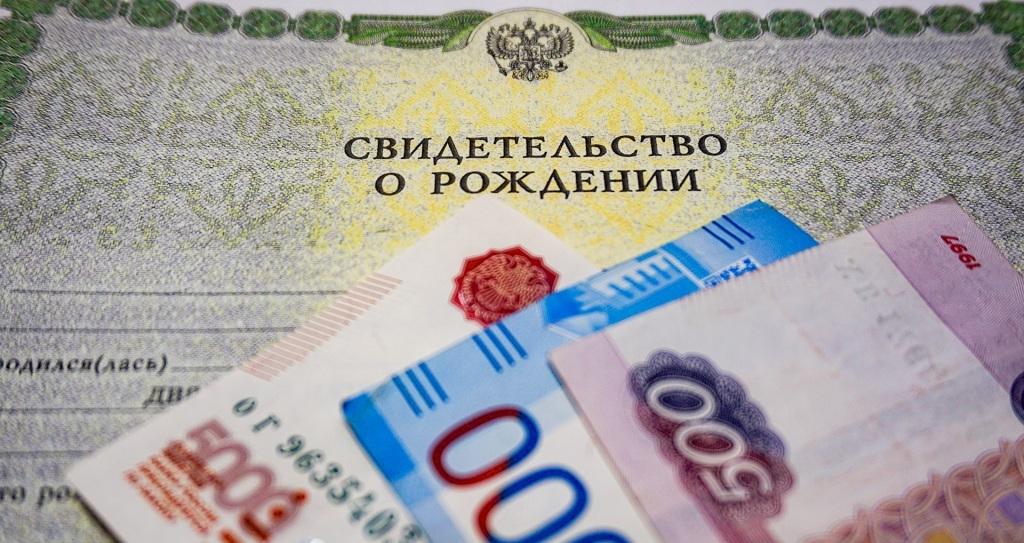 Правительство РФ поддержало предложение о продлении автоматических выплат на детей