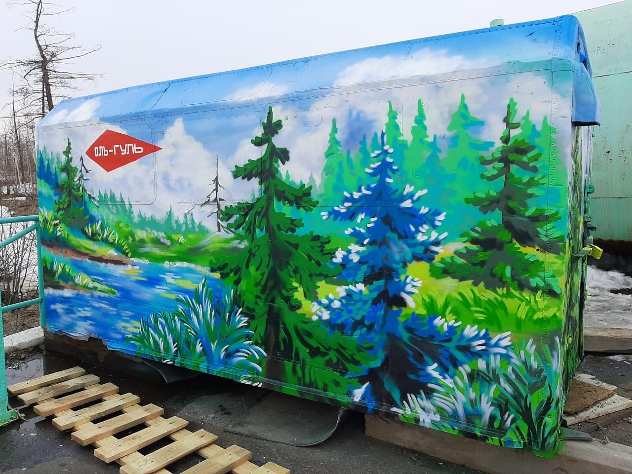 Фасады хозяйственного балка на «Оль-Гуле» украсила новая роспись