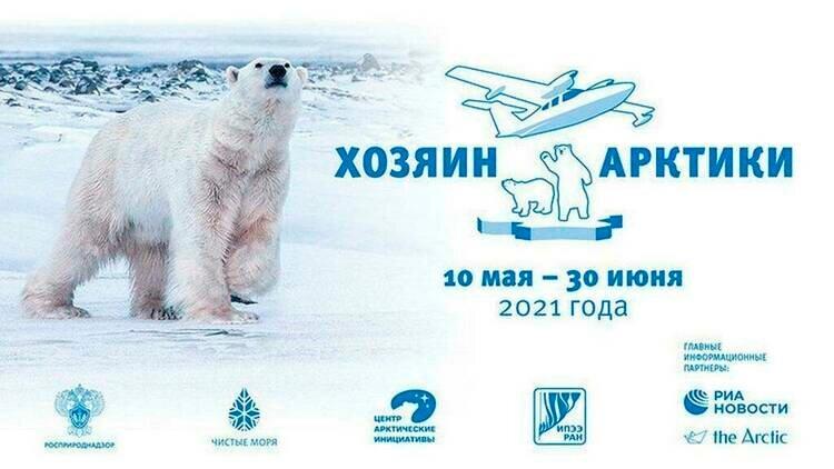 В Арктике началась операция «Хозяин Арктики»