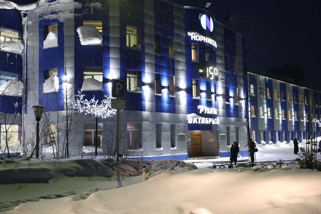 В Норильске продолжаются работы по остановке притока воды на рудниках «Октябрьский» и «Таймырский»