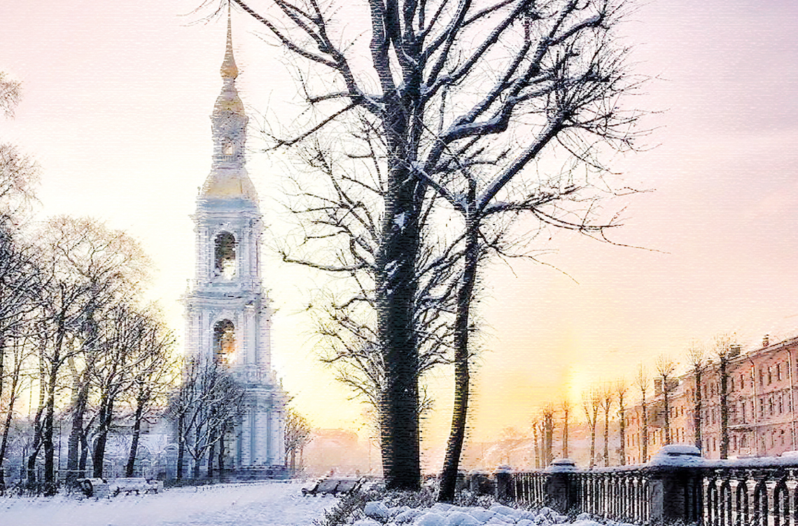 Норильску из Санкт-Петербурга. Поздравляет Светлана Гергарт